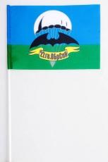 Флажок на палочке «22 бригада спецназа» фото