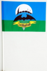 Флажок на палочке «24 бригада спецназа» фото