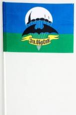 Флажок на палочке «3 бригада спецназа» фото