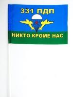 Флажок на палочке «331 ПДП ВДВ»