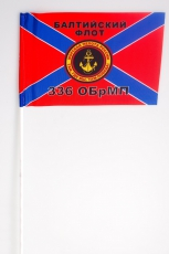 Флажок на палочке «336 бригада Морской пехоты БФ» фото