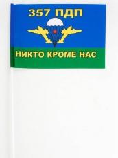 Флажок на палочке «357 ПДП ВДВ» фото