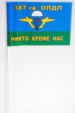 Флажок на палочке «387 десантный полк ВДВ» фото