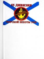 Флажок на палочке «55 дивизия морской пехоты ТОФ» фото