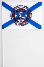 Флажок на палочке «561 ОМРП спецназа ГРУ БФ» фото
