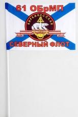 Флажок на палочке «61 ОБр Морской пехоты СФ» фото