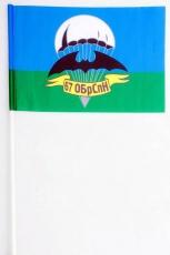 Флажок на палочке «67 бригада спецназа» фото
