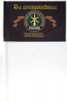 Флажок на палочке «9 бригада РВиА»