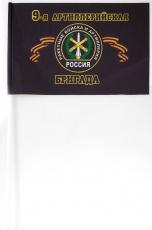 Флажок на палочке «9 бригада РВиА» фото
