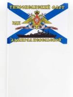 Флажок на палочке БДК «Адмирал Невельской» ТОФ