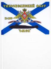 Флажок на палочке К-186 «Омск» ТОФ фото