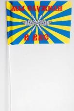Флажок на палочке «Мы служили в ВВС России» фото