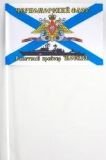 Флажок на палочке Ракетный крейсер «Москва» фото