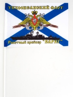 Флажок на палочке Ракетный крейсер «Варяг»
