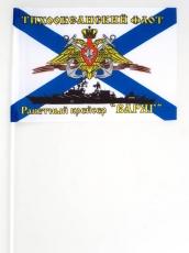 Флажок на палочке Ракетный крейсер «Варяг» фото
