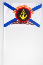 Флажок на палочке «Русская Морская пехота» фото