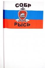 Флажок на палочке СОБР «Рысь» фото