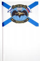 Флажок на палочке Спецназ ГРУ РДПС «Дельфин»