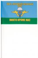Флажок на палочке «в/ч 12182 ВДВ»