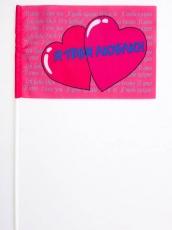Флажок на палочке «Я тебя люблю!» фото