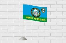 Настольный флаг ВДВ 551 ООСпН фото