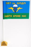 Флажок настольный ВДВ 387 гв. ОПДП