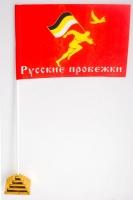 Флажок настольный Русские пробежки