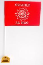 Флажок настольный «Солярный знак» фото