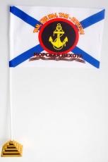 """Флажок """"Знак Морской пехоты"""" фото"""