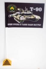 Флажок Танковых войск с подставкой фото