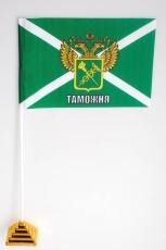 Флажок настольный Таможня «с гербом» фото