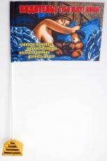 Флажок настольный Водитель «с надписью» фото