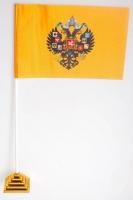 Флажок настольный Имперский «Герб Российской империи»