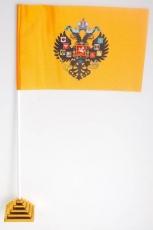 Флажок настольный Имперский «Герб Российской империи» фото