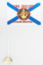 Флажок настольный 106 полк морской пехоты ТОФ фото