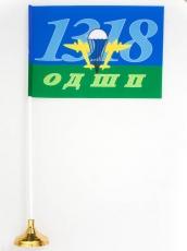 """Флажок настольный """"1318 ОДШП ВДВ"""" фото"""