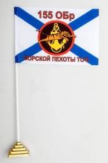 Флажок настольный 155 ОБр Морской пехоты ТОФ фото