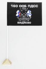 Флажок настольный 160 ООБ ПДСС СФ фото