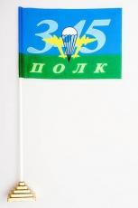 Флажок настольный 345 полк ВДВ фото