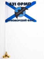 Флажок настольный 431 ОРМП спецназа ГРУ фото
