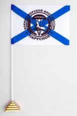 Флажок настольный 561 ОМРП спецназа ГРУ БФ фото