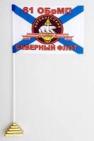 Флажок настольный 61 ОБр Морской пехоты СФ