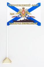 Флажок настольный БДК «Адмирал Невельской» ТОФ фото