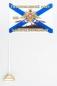 Флажок настольный БДК «Адмирал Невельской» ТОФ фотография
