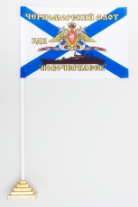 Флажок настольный БДК «Новочеркасск» ЧФ фото