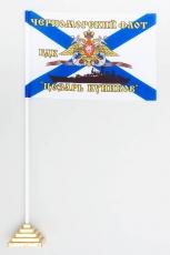 Флажок настольный БДК «Цезарь Куников» ЧФ фото