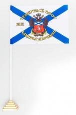 Флажок настольный БПК «Адмирал Левченко» СФ фото