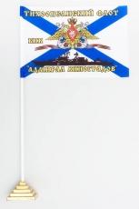 Флажок настольный БПК «Адмирал Виноградов» ТОФ фото