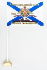 Флажок настольный БПК «Маршал Шапошников» ТОФ фото