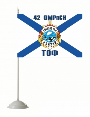 Флажок настольный Холуай 42 ОМРпСН ТОФ фото